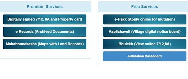 mahabhulekh list of services