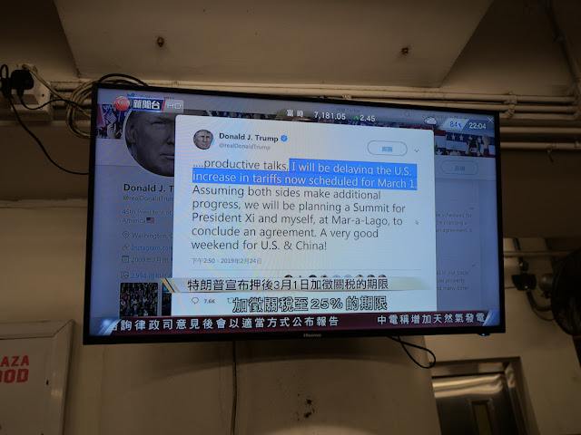 A tweet by Donald Trump featured in the news in Hong Kong