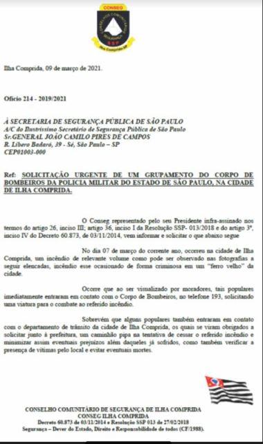 CONSEG DE ILHA COMPRIDA SOLICITA GRUPAMENTO DE BOMBEIRO PARA A CIDADE QUE PODERÁ BENEFICIAR A TODAS AS CIDADES NO ENTORNO