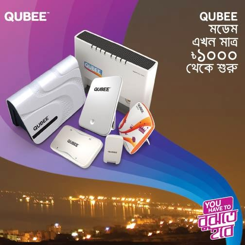QUBEE-wimax-new-connection-modems-price-start-from-BDT 1000