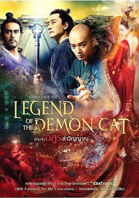Legend of the Demon Cat 2017 Dual Audio Hindi 480p BluRay ESubs 400MB
