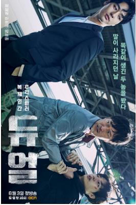 Sinopsis Drama Korea Terbaru : Duel (2017)