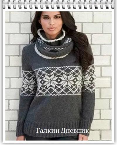 pulover-s-ornamentom-spicami | pulover-s-ornamentom-spicami