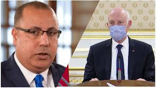 مصدر شبه مؤكد من الكواليس :رئيس الحكومة هشام المشيشي في غضون 72 ساعة القادمة سيقدم استقالته...