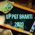 उत्तर प्रदेश माध्यमिक शिक्षा सेवा चयन बोर्ड (UPSESSB) द्वारा 2595 पोस्ट ग्रेजुएट टीचर (PGT) की भर्तियाँ, 27 नवंबर, 2020 से पहले करें ऑनलाइन आवेदन