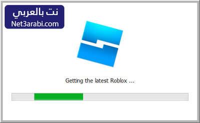 كيفية تحميل برنامج Roblox Studio لصنع خريطة روبلوكس