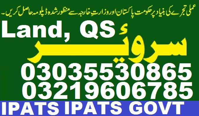 IATA Air Ticketing & Reservation Course in Islamabad