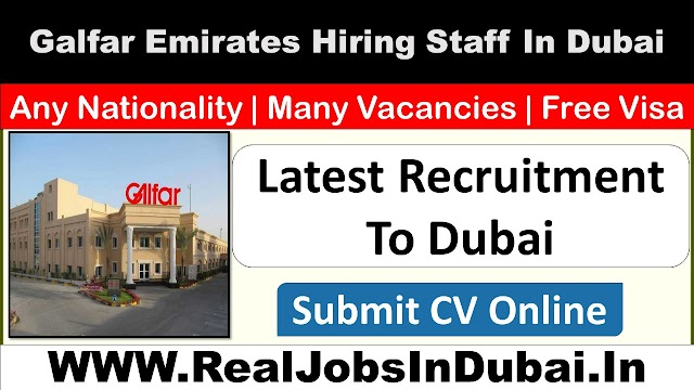 Galfar Emirates Careers Jobs Vacancies In Dubai