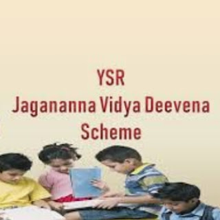 Jaganann Vidya Deevena & Jagananna Vasathi Deevena