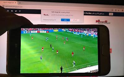 تطبيق SAT TV APK لمشاهدة القنوات الرياضية  حميل تطبيق SAT TV APK لمشاهدة المباريات كرة القدم  تطبيق SAT TV APK لمشاهدة مباريات اليوم لكرة القدم على هاتفك بث مباشر  تطبيق سات تفي SAT TV HD لمشاهدة القنوات الرياضية بجودة عالية