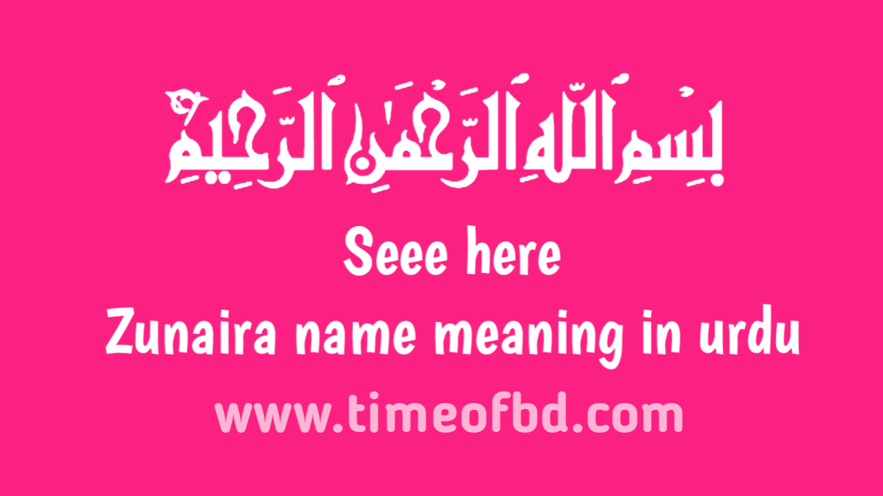 Zunaira name meaning in urdu, جونیرا نام کا مطلب اردو میں ہے