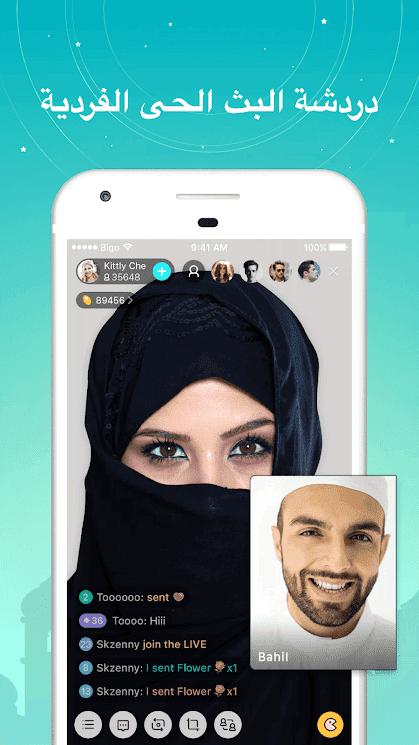 تطبيق BIGO LIVE للأندرويد 2019 - Screenshot (3)