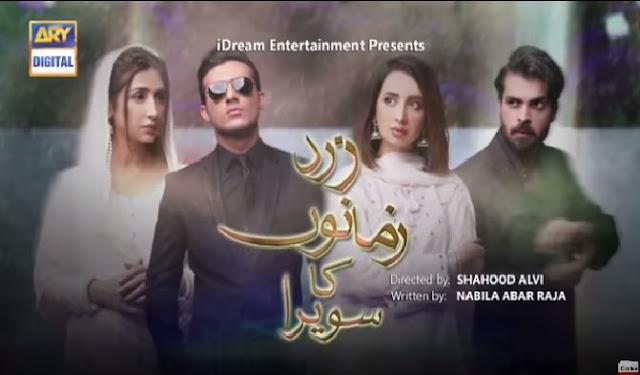 Zard Zamano Ka Sawera Episode 12 ARY Digital Drama