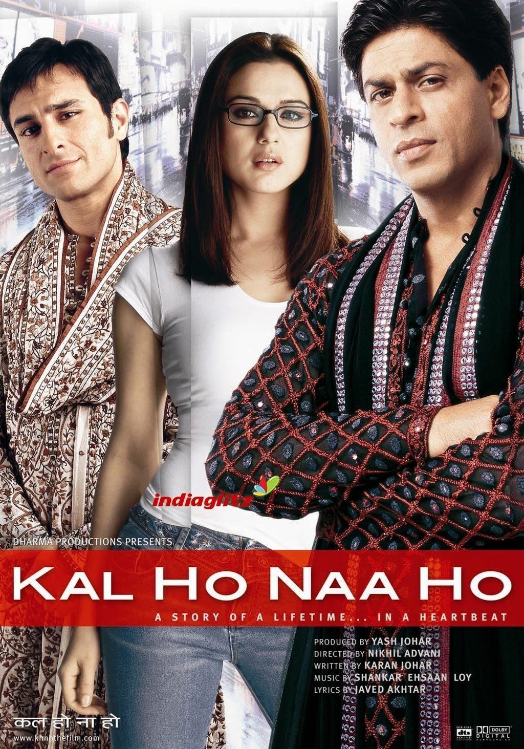 Kal Ho Naa Ho (2013) โอ้รัก สุดชีวิต
