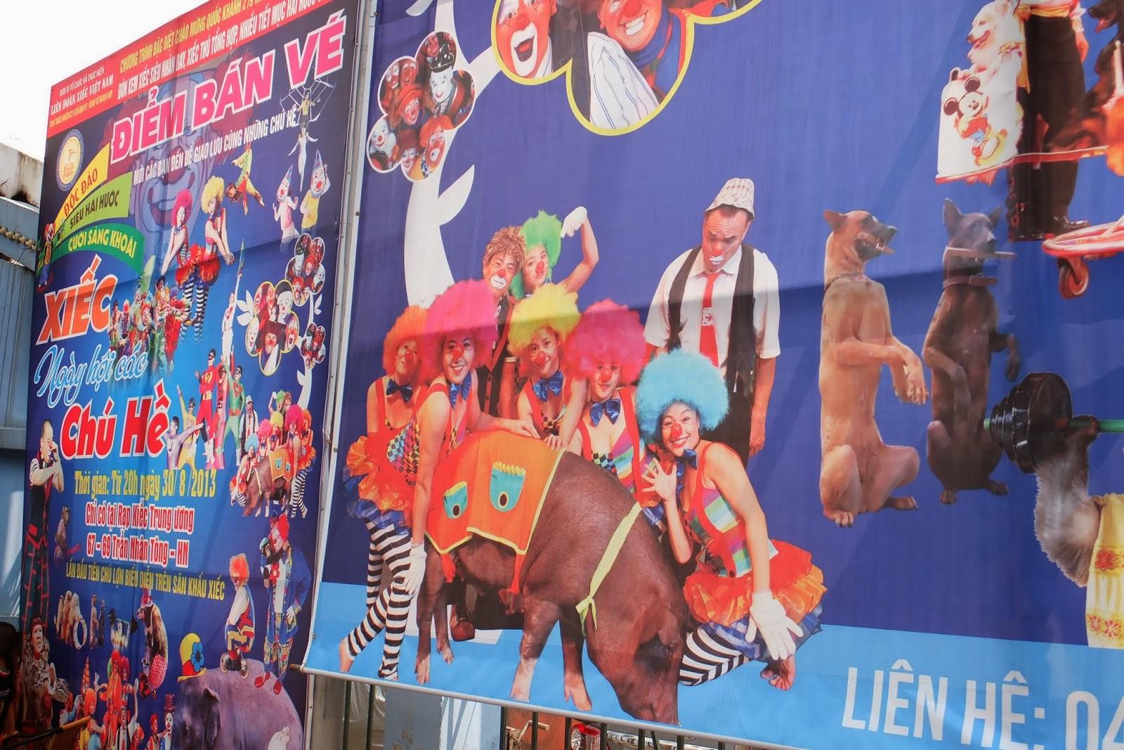 hanoi-circus-ad ハノイサーカス広告:ピエロ