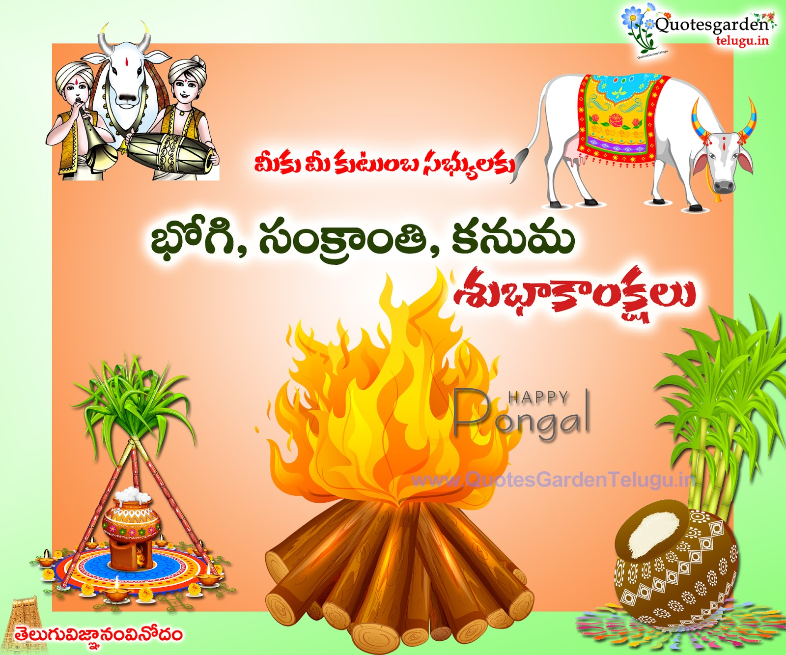Bhogi Festival Images Quotes in Telugu with wishes