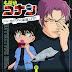 [BDMV] Meitantei Conan Treasured Selection File. Kurozukume no Soshiki to FBI Vol.18 [160923]