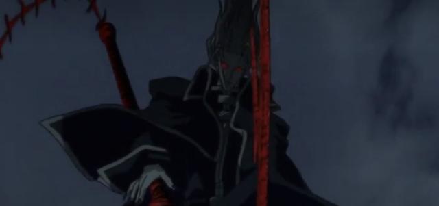 دم الثالوث