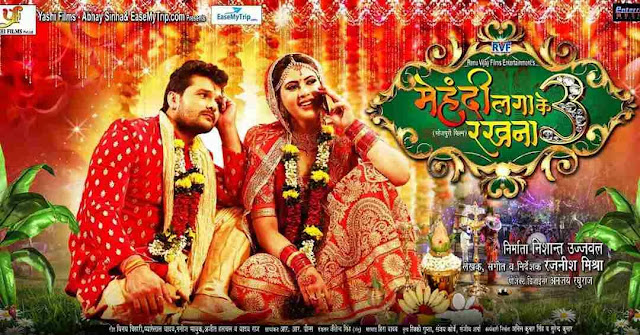 10 Upcoming New Bhojpuri Movies 2020