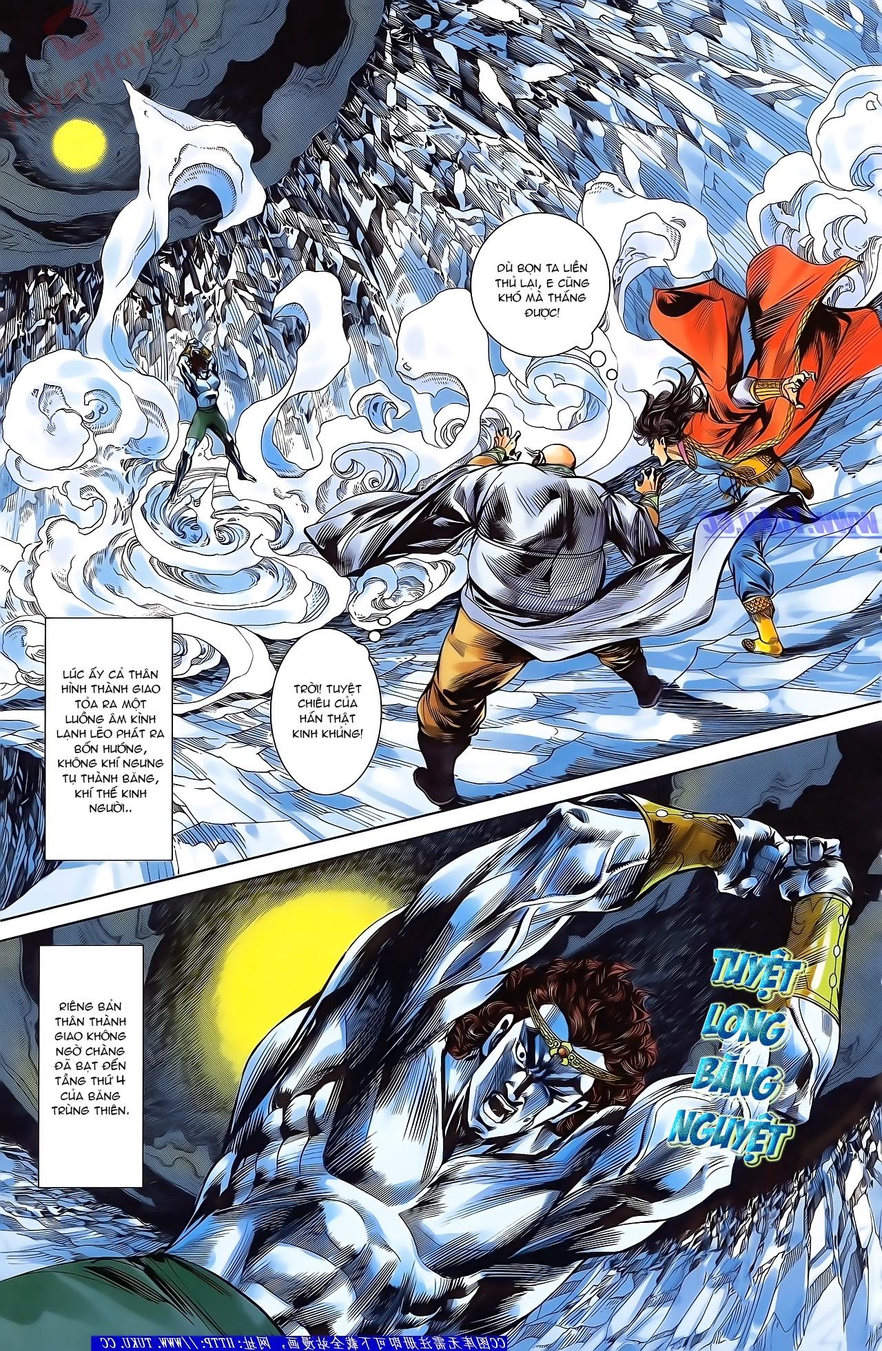 Tần Vương Doanh Chính chapter 45 trang 10