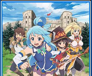 Reseña Anime: Kono Subarashii Sekai ni Shukufuku wo! 2