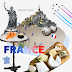 Happy National Day, France! Bonne fête nationale! France was one of the six founding members of the European Economic Community in 1957. (Picture)