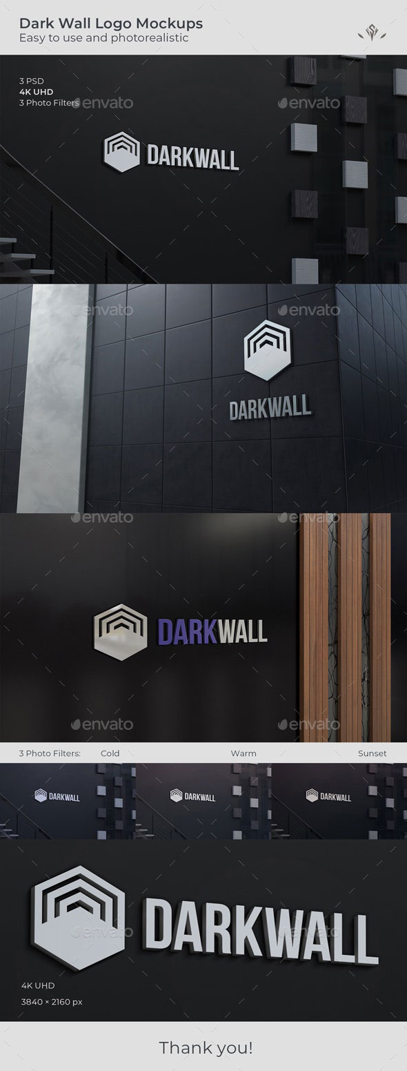 Dark Wall Logo Mockup 27384790 Download