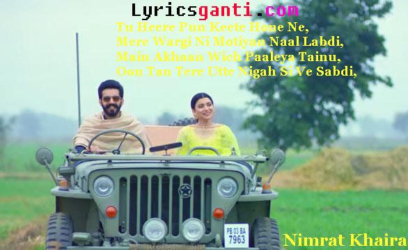Le De Lehenga Lyrics for Nimrat Khaira Punjabi Song 2020