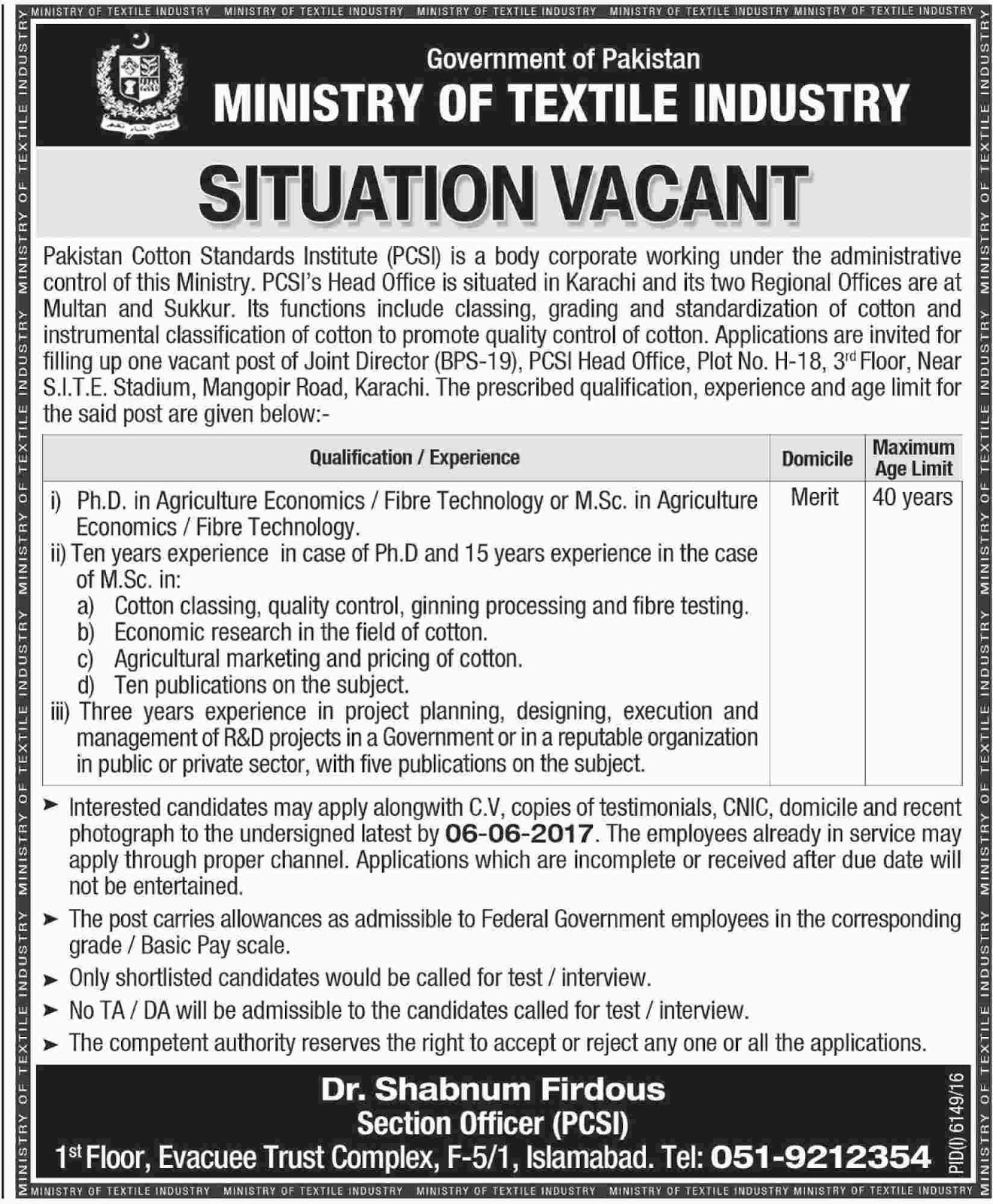 PCSI jobs in Ministry Of Textile Industry Islamabad 17 may 2017