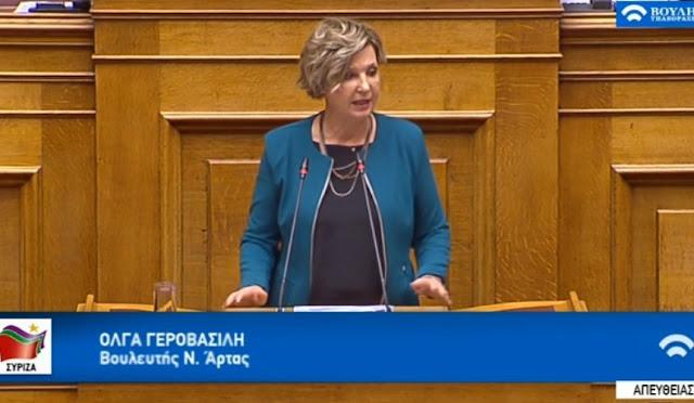 Η Όλγα Γεροβασίλη κατέθεσε σε Τσιάρα – Σταϊκούρα την επιστολή του Δικηγορικού Συλλόγου Άρτας