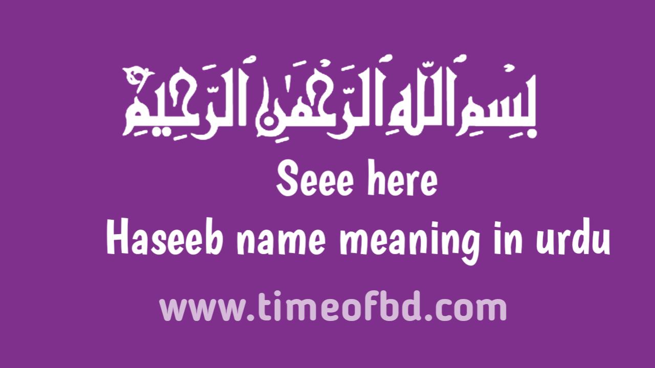 Haseeb  name meaning in urdu, اردو میں حسیب نام کا معنی ہے
