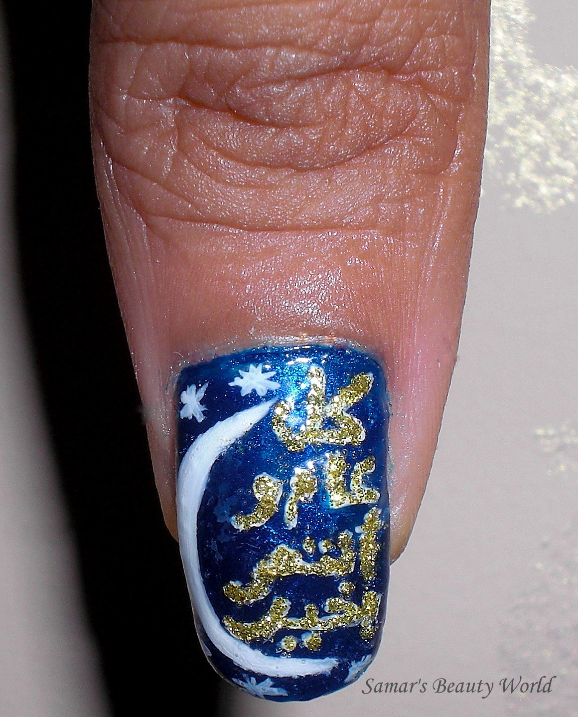Nail Art Ramadan: Samar's Beauty World: Ma Participation Au Concours Nail