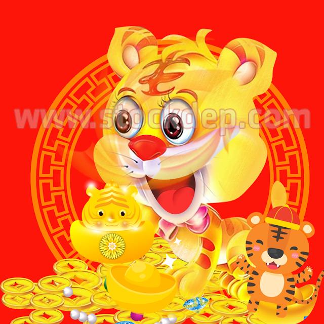 Chia sẻ File Vector con hổ vàng 2022 file psd