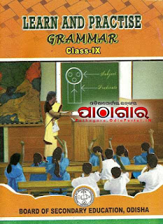 Learn And Practice Odia 9th Class Textbook Pdf, odia 9th class book pdf