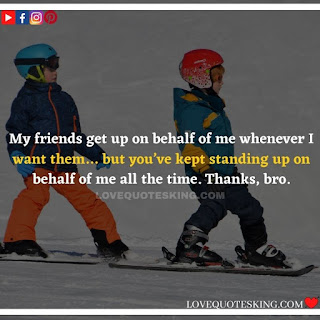 love to Brother Quotes|BEST QUOTES ABOUT BROTHERS TO SAY I LOVE MY BROTHER | BROTHER QUOTES THAT WILL MAKE YOU FEEL LUCKY | BEST BROTHER QUOTES AND SIBLING SAYINGSlove to Brother Quotes|BEST QUOTES ABOUT BROTHERS TO SAY I LOVE MY BROTHER | BROTHER QUOTES THAT WILL MAKE YOU FEEL LUCKY | BEST BROTHER QUOTES AND SIBLING SAYINGS