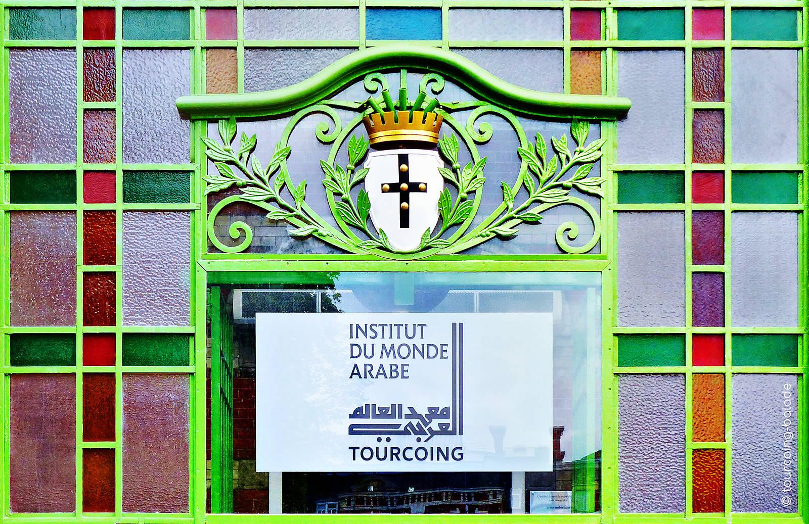 Institut du Monde Arabe, Tourcoing - Entrée Principale.