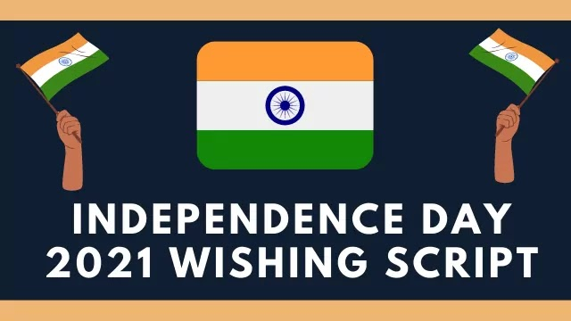 Happy Independence Day Wishing Script For Blogger 2021