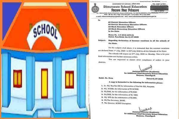 summer-vacation-in-haryana-schools-declared-from-1-july-to-26-july