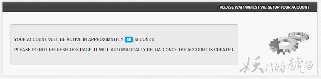 10 - erufa - 免費16888M的容量與流量,支援PHP、MySQL
