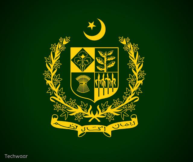 پاکستان میں اب تک منتخب ہونے والے 22 وزیر اعظم | مکمل لسٹ