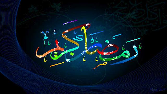 15 + Ramzan Mubarak Wallpaper Collection   Islamic & Holiest Images