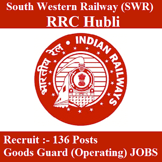 Railway Recruitment Cell , South Western Railway, SWR, RRC Hubli, Karnataka, Indian Railway, RAILWAY, Railway, Graduation, Goods Guard, freejobalert, Sarkari Naukri, Latest Jobs, Hot Jobs, rrc hubli logo