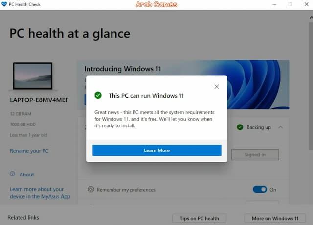 تحميل Windows 11 ISO اخر اصدار رابط مباشر، مع خطوات تثبيت ويندوز 11 بصيغة ISO