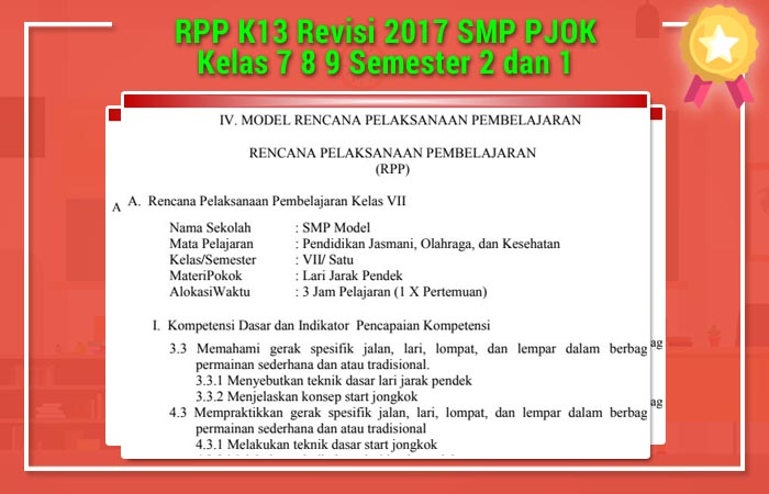 RPP K13 Revisi 2017 SMP PJOK Kelas 7 8 9 Semester 2 dan 1