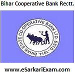 Bihar Cooperative Bank Assistant, AM Recruitment