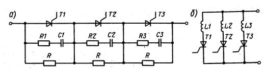 Последовательное и параллельное соединение тиристоров