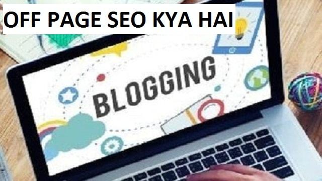 OFF Page SEO क्या है? Blog के लिए Traffic कैसे बढ़ाये? 2020