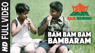 Bam Bam Bam Bambaram Full Video Song __ _Raja Mandhiri_ __ Kalaiarasan,Shalin,Kaali Venkat,Bala