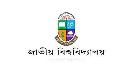nu admission circular 2021