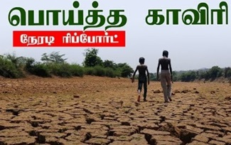Ground Zero : Cauvery, a river in pain | Detailed Report
